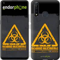 """Чехол на Vivo Z5X biohazard 28 """"4846u-1765-2448"""""""