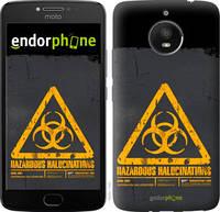 """Чехол на Motorola Moto E4 Plus biohazard 28 """"4846u-1000-2448"""""""