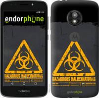 "Чехол на Motorola Moto E5 Play biohazard 28 ""4846u-1429-2448"""