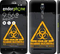 "Чехол на Asus Zenfone 2 ZE551ML biohazard 28 ""4846c-122-2448"""
