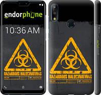 """Чехол на Asus Zenfone Max Pro M2 ZB631KL biohazard 28 """"4846c-1641-2448"""""""