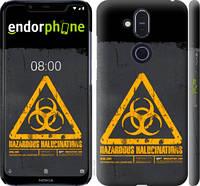 """Чехол на Nokia 8.1 biohazard 28 """"4846c-1620-2448"""""""