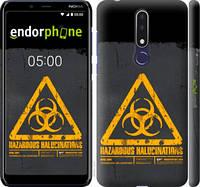 """Чехол на Nokia 3.1 Plus biohazard 28 """"4846c-1607-2448"""""""