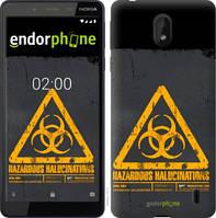 "Чехол на Nokia 1 Plus biohazard 28 ""4846u-1677-2448"""