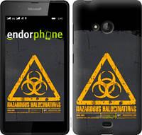 "Чехол на Microsoft Lumia 540 Dual SIM biohazard 28 ""4846u-246-2448"""