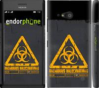 "Чехол на Nokia Lumia 730 biohazard 28 ""4846c-204-2448"""