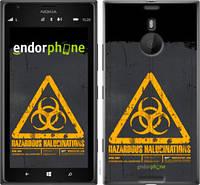 "Чехол на Nokia Lumia 1520 biohazard 28 ""4846u-314-2448"""