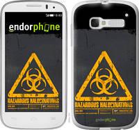 "Чехол на Alcatel One Touch Pop C5 5036D biohazard 28 ""4846u-324-2448"""