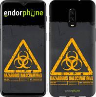 """Чехол на OnePlus 6T biohazard 28 """"4846u-1587-2448"""""""