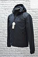 Куртка мужская весенняя SnowBears р. 48-56