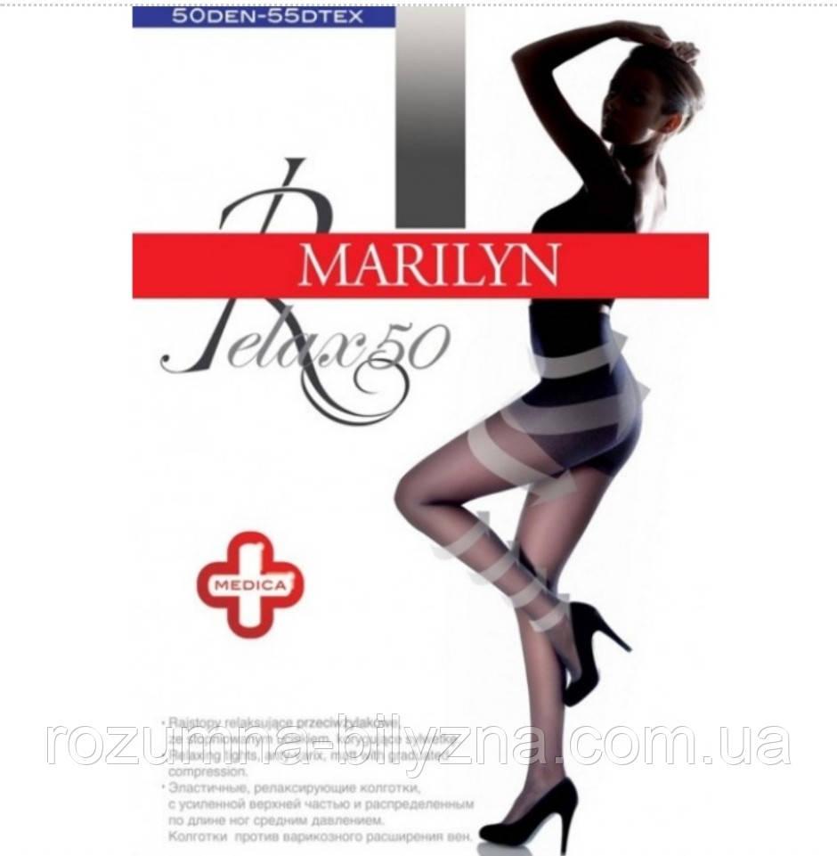 Колготи утяжка в кольорі tabaco 50 den TM Marilyn розмір 5, 2,4