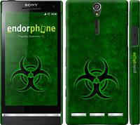 "Чехол на Sony Xperia S LT26i biohazard 30 ""4848u-86-2448"""