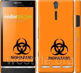 "Чехол на Sony Xperia S LT26i biohazard 33 ""4851u-86-2448"""