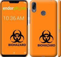 """Чехол на Asus Zenfone Max M2 ZB633KL biohazard 33 """"4851c-1629-2448"""""""