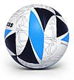Мяч волейбольный Princess Light 5 синий, фото 2