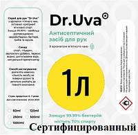 Атисептик для дезинфекции для рук и поверхностей Dr. Uva 1000 мл с сертификатом.