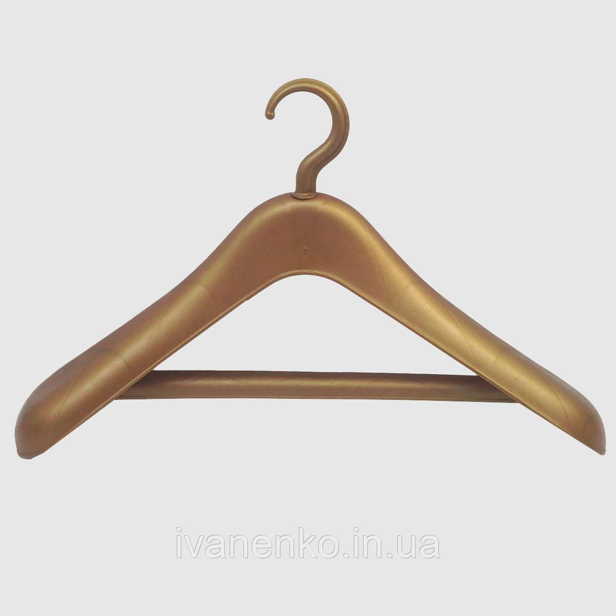 Плечики пластиковые для одежды