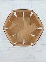 Корзинка шестигранная Ideal Brand 13х13х5,5 см Бежевый