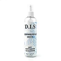 Дезинфицирующее средство для инструментов и покрытий DIS Nails (250 мл)
