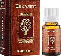 Эфирное масло Эвкалипта 10мл Фармаком