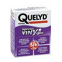 Клей для обоев QUELYD VINYL Виниловый