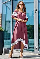 Летнее женское  платье цвет: светлая марсала, размер: M, L, XL, XXL