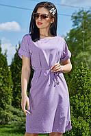 Летнее женское  платье цвет: светло-фиолетовый, принт - горох, размер: M, L, XL, XXL