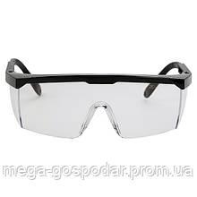 Очки защитные прозрачные с регулируемой дужкой
