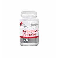 VetExpert (ВетЭксперт) ARTHROVET (АРТРОВЕТ) комплекс при заболеваниях хрящей и суставов для собак и кошек 90т