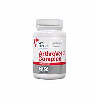Артровет для малых пород собак и кошек, VetExpert (ВетЭксперт) ARTHROVET HA Complex Small breed & cat 60 капс
