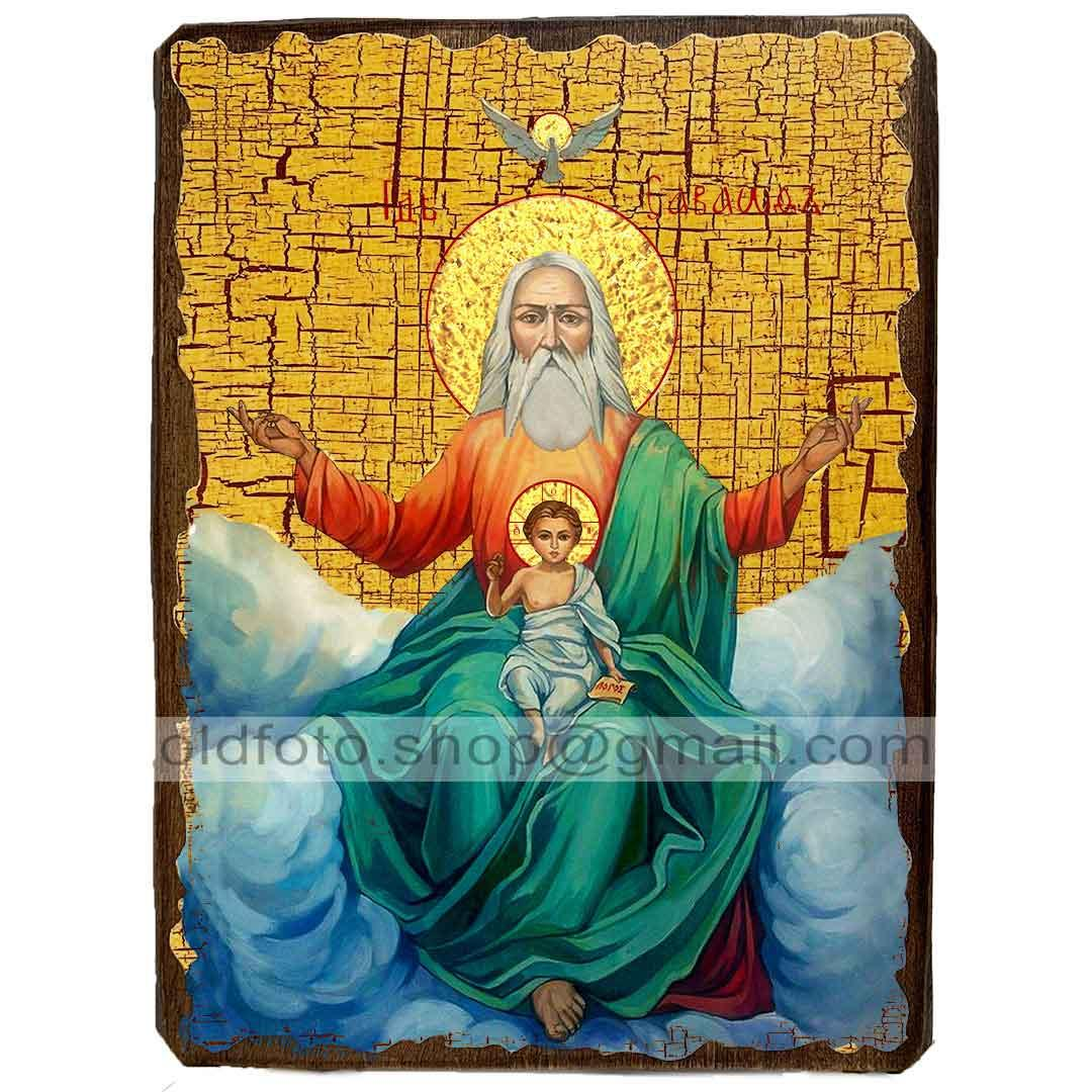 Икона Господь Саваоф ,икона на дереве 130х170 мм