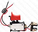 Кнопка шуруповерта Bosch PSR 960 / 1200 оригинал 2607202146, фото 2