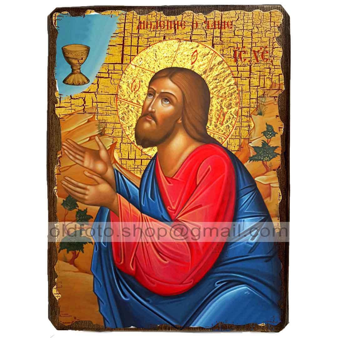 Икона Моление О Чаше Спаситель, Господь Вседержитель ,икона на дереве 130х170 мм
