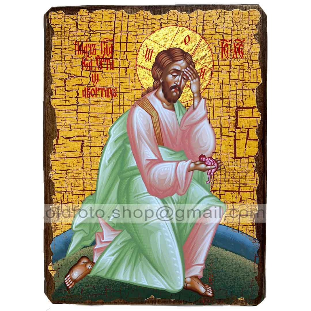 Икона Плач Иисуса Христа об убиенных младенцах Спаситель, Господь Вседержитель ,икона на дереве 130х170 мм