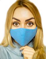 Женские сертифицированные медицинские многоразовые маски 3 шт Голубой (3103-ж3)