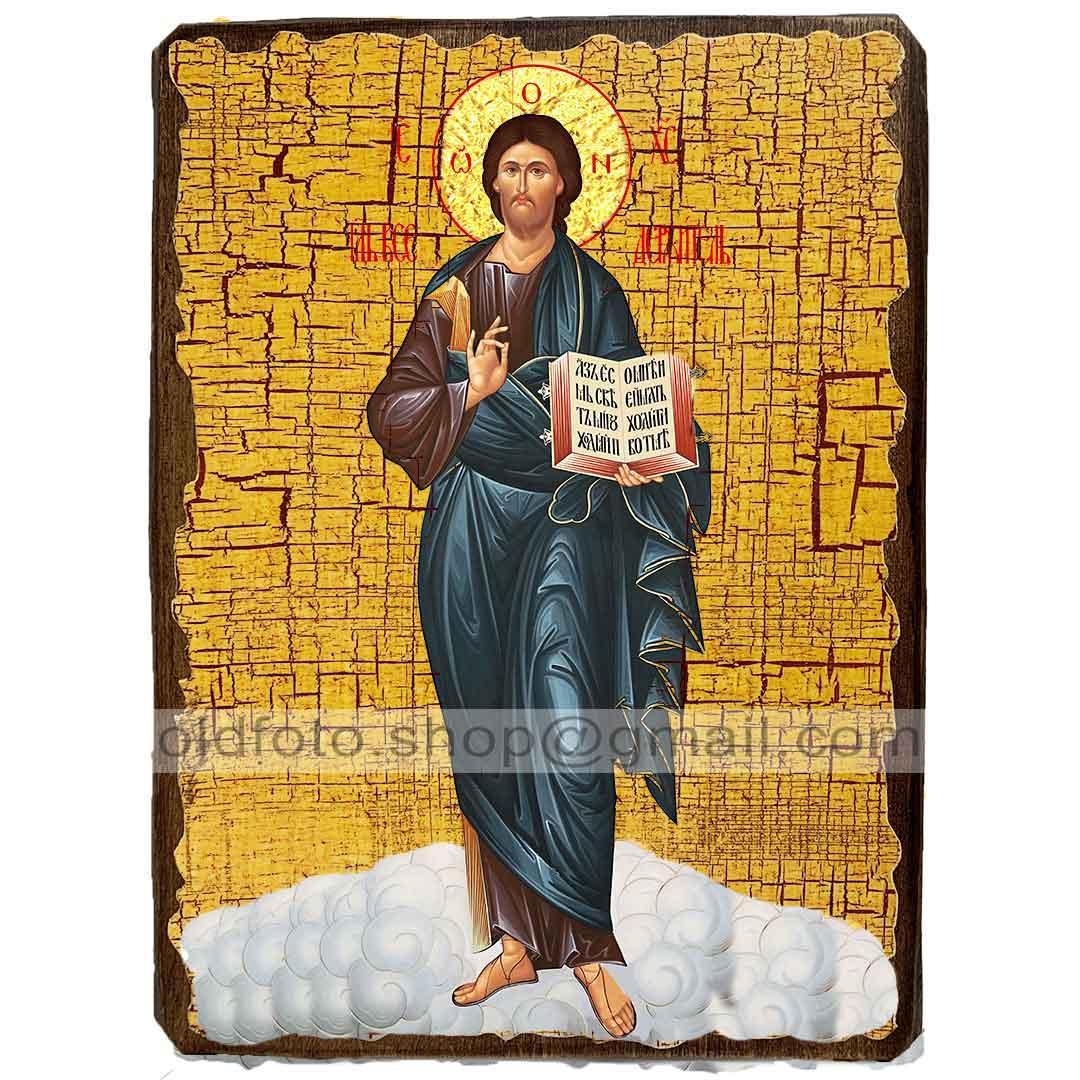 Икона Спаситель Господь Вседержитель рост ,икона на дереве 130х170 мм