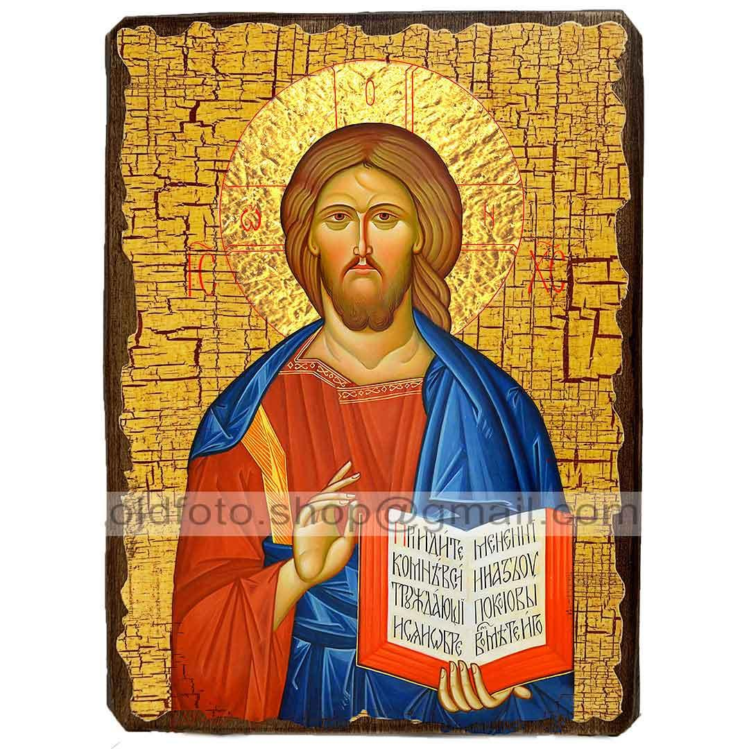 Икона Спаситель Господь Вседержитель ,икона на дереве 130х170 мм
