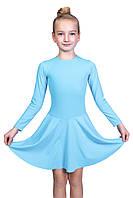 Бейсик для бальных танцев Dance&Sport  N 97  бифлекс Голубой