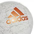 Мяч футбольный Adidas Glider II CF1217 Size 5, фото 4