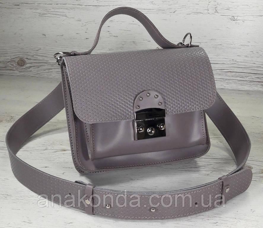 575-2 Натуральная кожа Сумка женская фиолетовая сиреневая Кожаная сумка с широким ремнем серез плечо