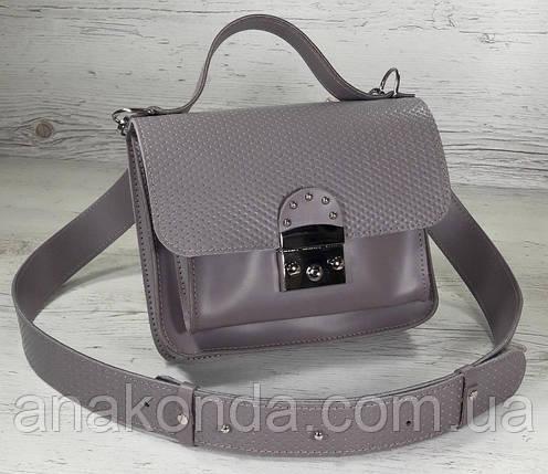 575-2 Натуральная кожа Сумка женская фиолетовая сиреневая Кожаная сумка с широким ремнем серез плечо, фото 2