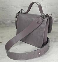 575-2 Натуральная кожа Сумка женская фиолетовая сиреневая Кожаная сумка с широким ремнем серез плечо, фото 3