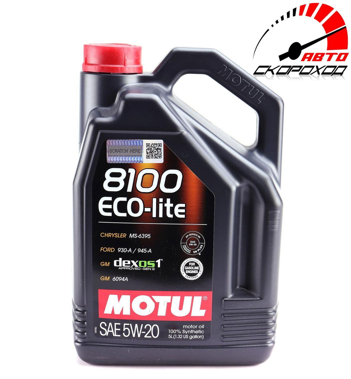 Моторное масло MOTUL 8100 ECO-LITE 5W20 (5л) API SN Plus, ILSAC GF-5