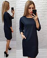 Платье женское, арт.772, цвет - темно синий
