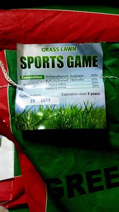 Газонная трава Спортивная 10кг ТМ Green Field RasenSamen, фото 2