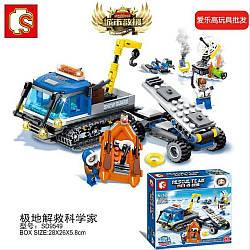 Конструктор Sembo SD 9549  Лего Lego