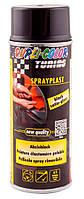 Краска жидкая резина Dupli-Color Spray Plast 400мл.