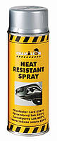 Краска высокотемпературная Chamaleon Heat Resistant Spray 650°С аэрозоль 400мл Серый