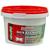 Чистящее средство Средство VELMASTER для очень загрязненных рук 650г Укр 0152770