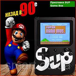 Портативна ігрова приставка Game Box SUP на 400 ігор Retro dendy консоль денді до телевізора геймпад джойстик